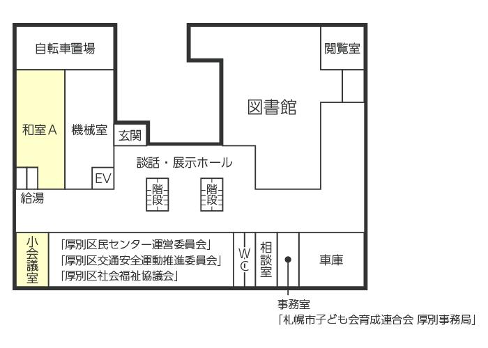 1階フロア画像
